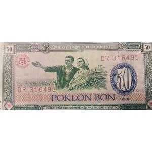 POKLON BON 50kn