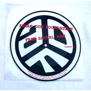 ATARI TEENAGE RIOT Split 7""