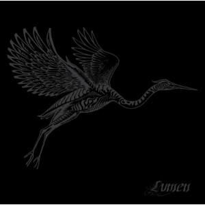 LVMEN - Heron 2LP