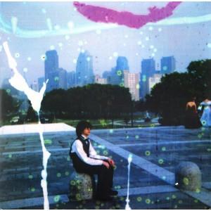VILE, KURT - Childish Prodigy LP