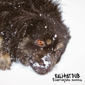 KALI FAT DUB - Životinjska Karma LP