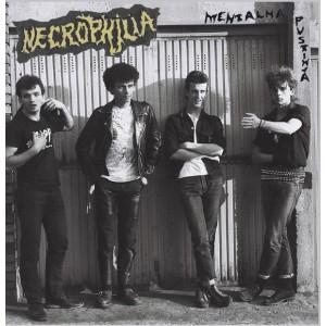 NECROPHILIA – Mentalna Pustinja LP